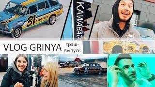 Как Кавабата искал водку в Сибири и микроволновка для дрифта WDB 2019