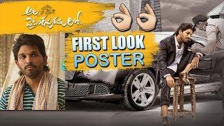 ala-vaikuntapuram-lo-movie-first-look-poster-allu-arjun-trivikram-srinivas