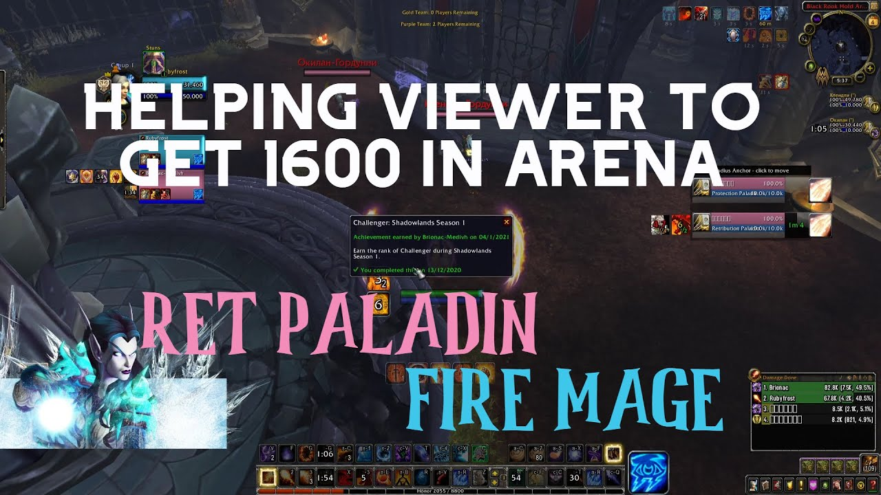 Helping A Viewer To Get 1600 Rating In Arena Ret Fire Mage Shadowlands Season 1 Youtube