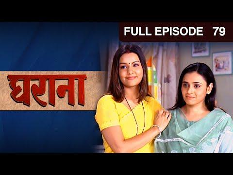 gharana-|-old-classic-serial-|-full-episode---79-|-zee-tv