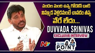 YSRCP Leader Duvvada Srinivas Exclusive Interview | MLC Elections | To The Point | Ntv