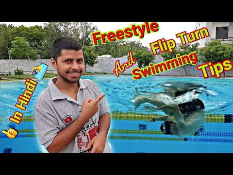 How To Flip Turn    Freestyle Swimming Tips For Beginners In Hindi ( Part 36)🏊♂