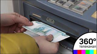 Банкоматы пока не готовы принимать новые купюры номиналом 200 и 2000 рублей