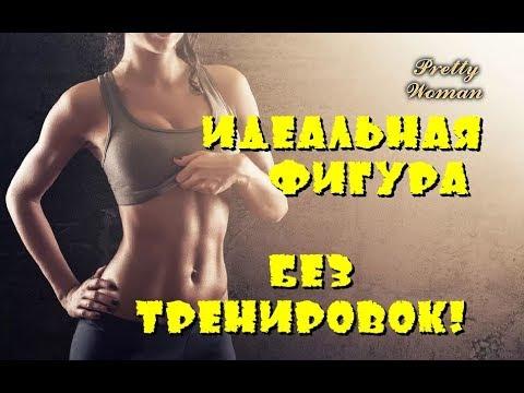 Купить Арматуру в Минске -