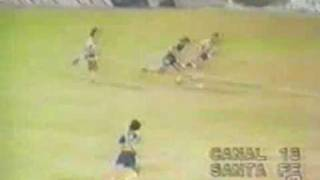 2do. Gol de Batistuta a Union (Boca 4-Union 0 08-03-91)