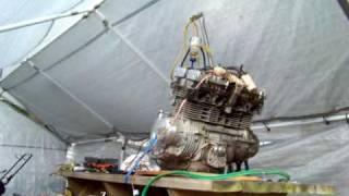 Suzuki GSX 750 Engine