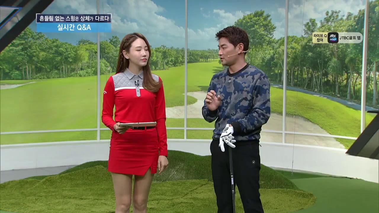 JTBC GOLF 레슨 TV(24/7) : Korea Golf Lesson TV Show - Golf