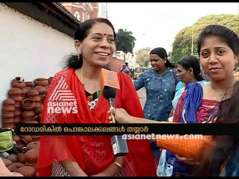 Trivandrum City all set for Pongala celebrations