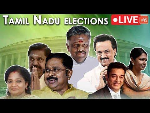 Tamil Nadu Election 2019 Live | Lok Sabha Elections 2019 | LIVE TAMIL NEWS | YOYO TV Channel