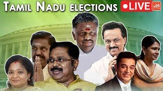 Tamil Nadu Election 2019 Live | Lok Sabha Elections 2019 | LIVE TAMIL NEWS | YOYO TV Channel