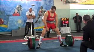 Старков Вячеслав 300кг становая тяга