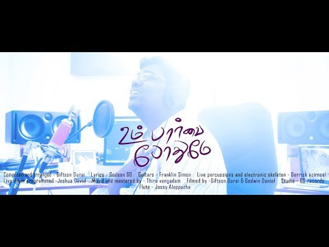 Um Parvai Pothume - Giftson Durai | New Tamil Christian Song HD