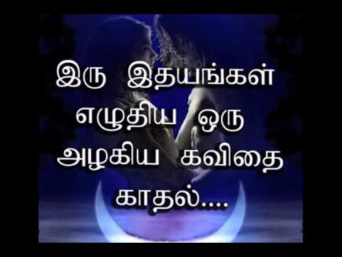 Enthan uyire Enthan uyire_From Unnaruge Naan Irundaal.wmv