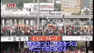 塩見大治郎 - それ行けカープ(若き鯉たち)