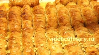 Рецепт - Пахлава от http://www.videoculinary.ru/recipe/baklava/