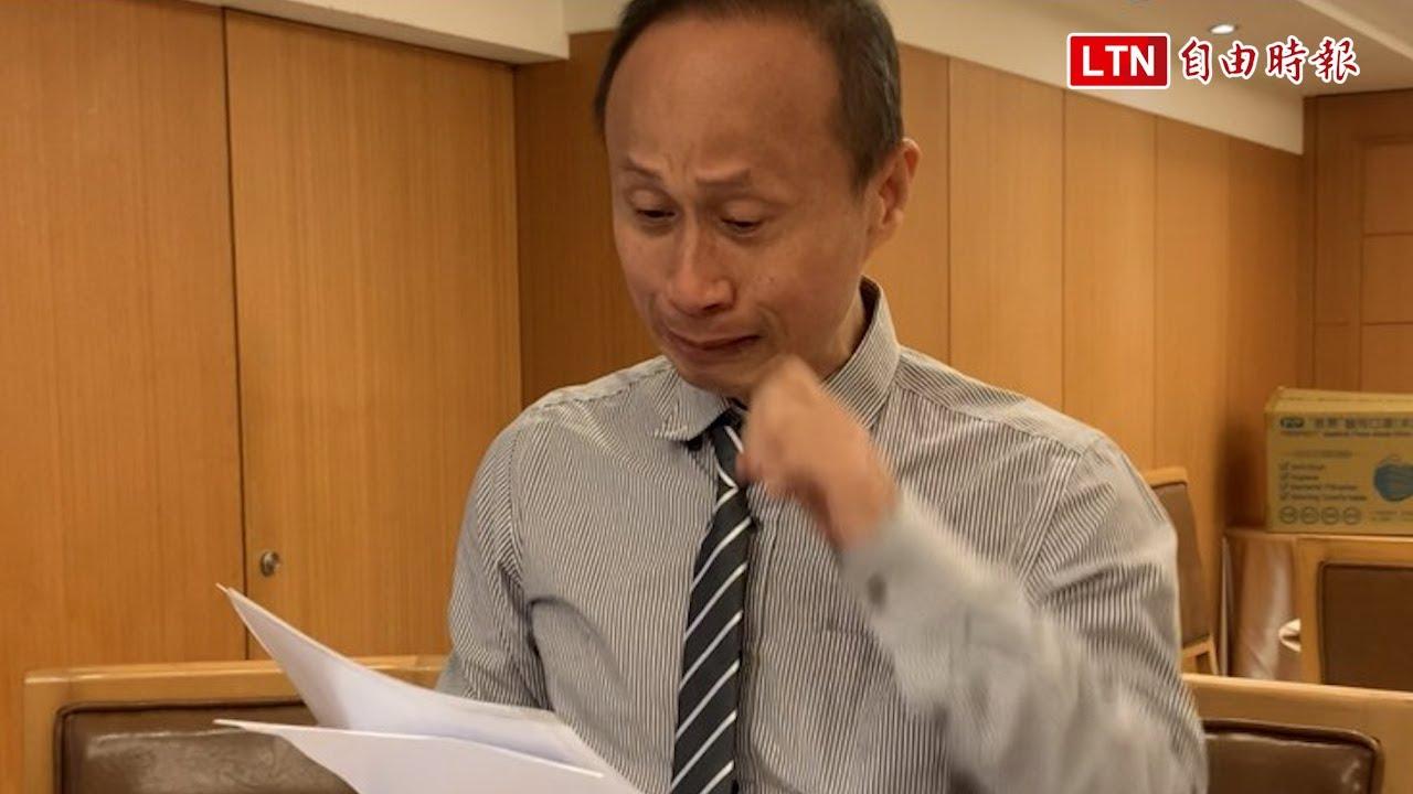 國家隊違法委外代製口罩 釩泰總經理落淚道歉︰對法令不熟悉