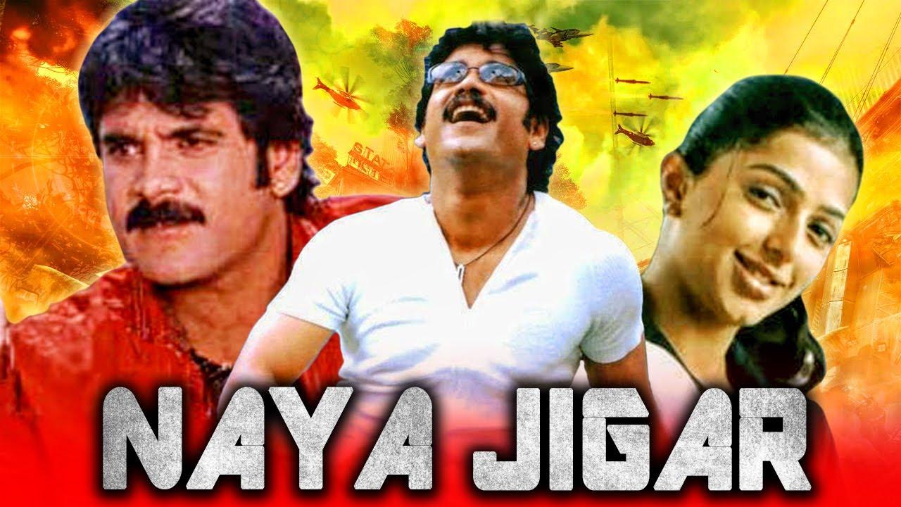 Nagarjuna Blockbuster Movie - Naya Jigar (Snehamante Idera) Hindi Dubbed Movie   Bhumika, Sumanth