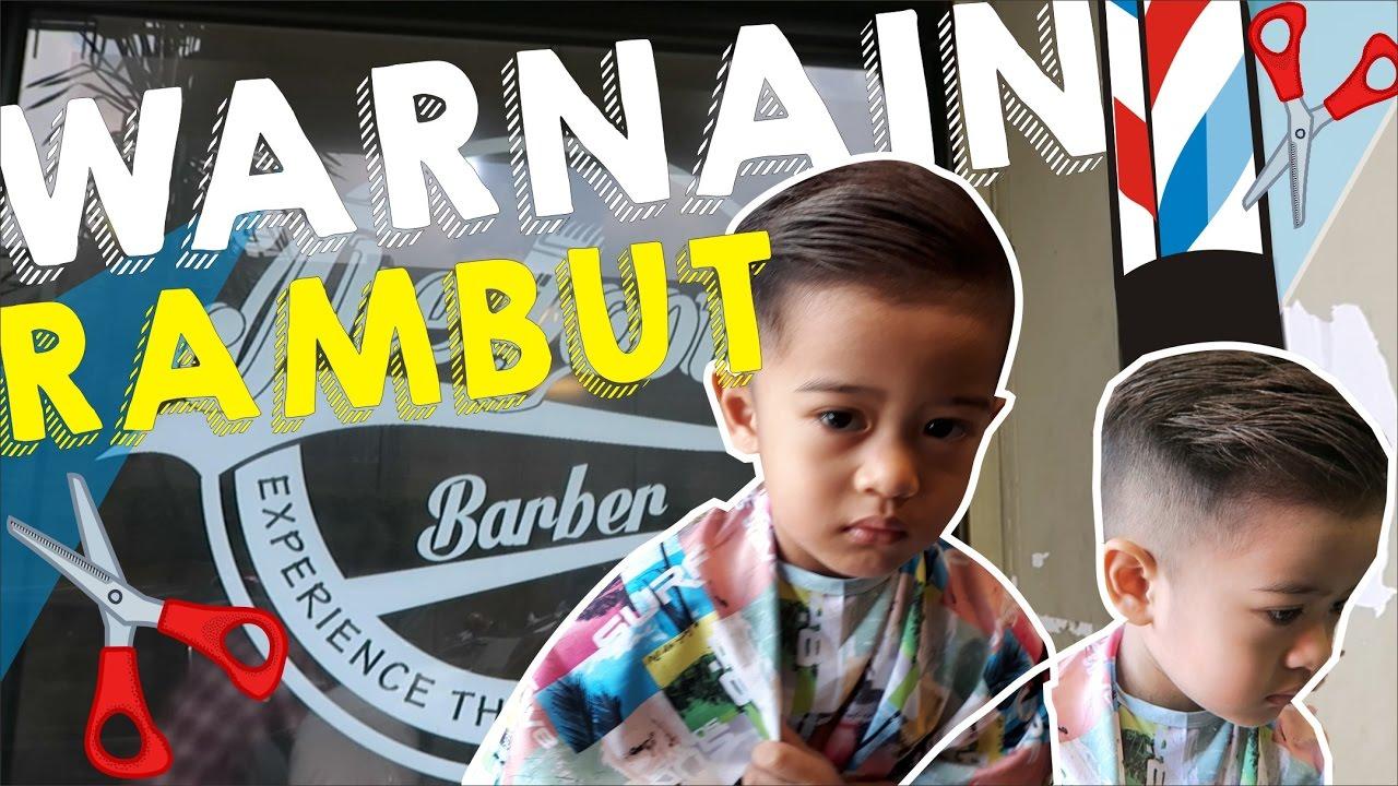 Warnain Rambut --- Gaya Rambut Anak Jaman Now - YouTube