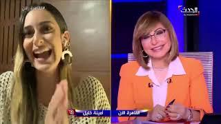 مفاجأة..والدة أمينة خليل شاركت في مسلسل ليه لا ..اعرف من هي ؟!