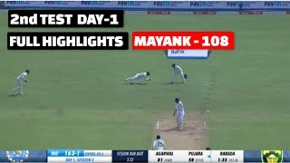 Day-1 Highlights: India vs South africa 2nd test Day-1 Full Highlights, india in good position