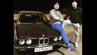 Купили игрушку под проект купе BMW e30.