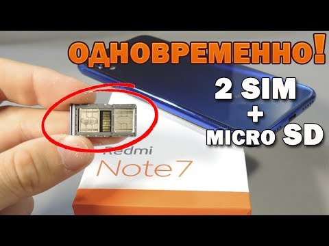 Сделал 128GB!!! Две симки и карта памяти в Xiaomi Redmi Note 7 одновременно