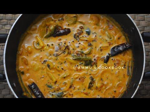 അങ്കമാലി സ്പെഷ്യൽ മാങ്ങാ കറി /Angamali Manga Curry /Recipe No :91