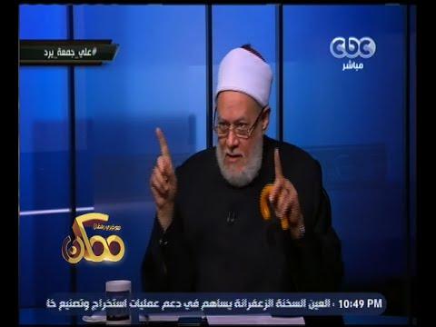 #ممكن | زيدان : المسجد الأقصى ليس الموجود في فلسطين و فضيلة د. علي جمعة يرد