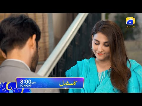Drama Serial Kasa-e-Dil Tonight at 8:00 PM only on HAR PAL GEO