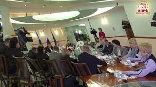 Круглый стол по вопросам концессии в Нижневартовске  19 апреля 2019