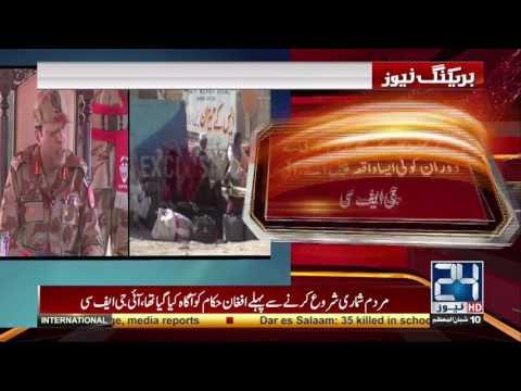 پاک فوج کی جوابی کارروائی سے افغانستان کی 5 چیک پوسٹیں تباہ ہوئیں