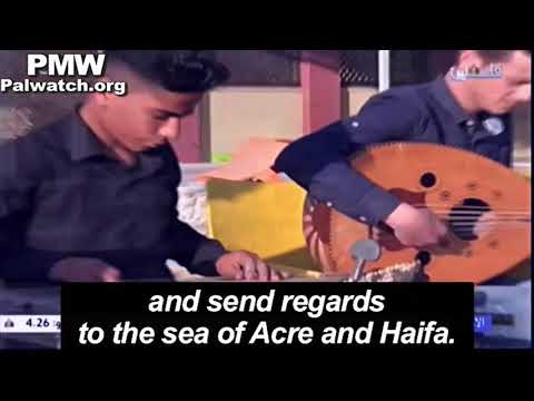 "Song on PA TV children's program: Israeli cities are in ""Palestine"""