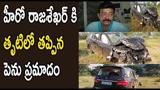 Rajashekar Responds On Car Accident || Escapes With Minor Injuries || i5 Network