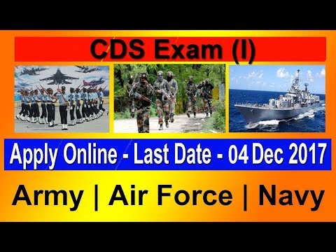 Government Job, All India Join Army, Navy, Air Force Apply Online CDS Exam 1st #UPSC