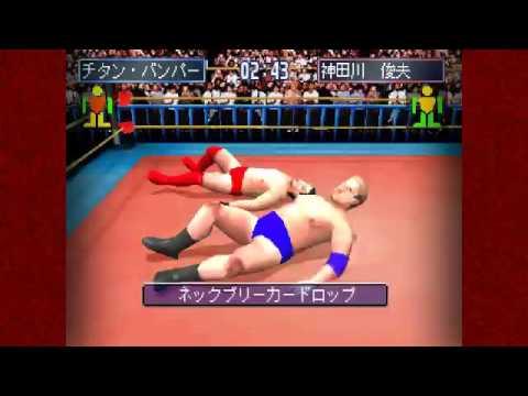 The Pro Wrestling 2 (Smackdown!)
