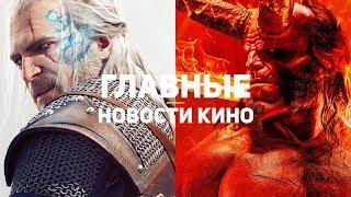 Главные новости кино | GS TIMES [MOVIES] 26.12.201...