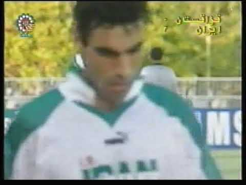 Iran vs Kazakhstan 1998 Asian Games - Highlights