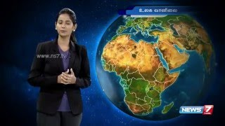 Weather Forecast | 07-04-2016
