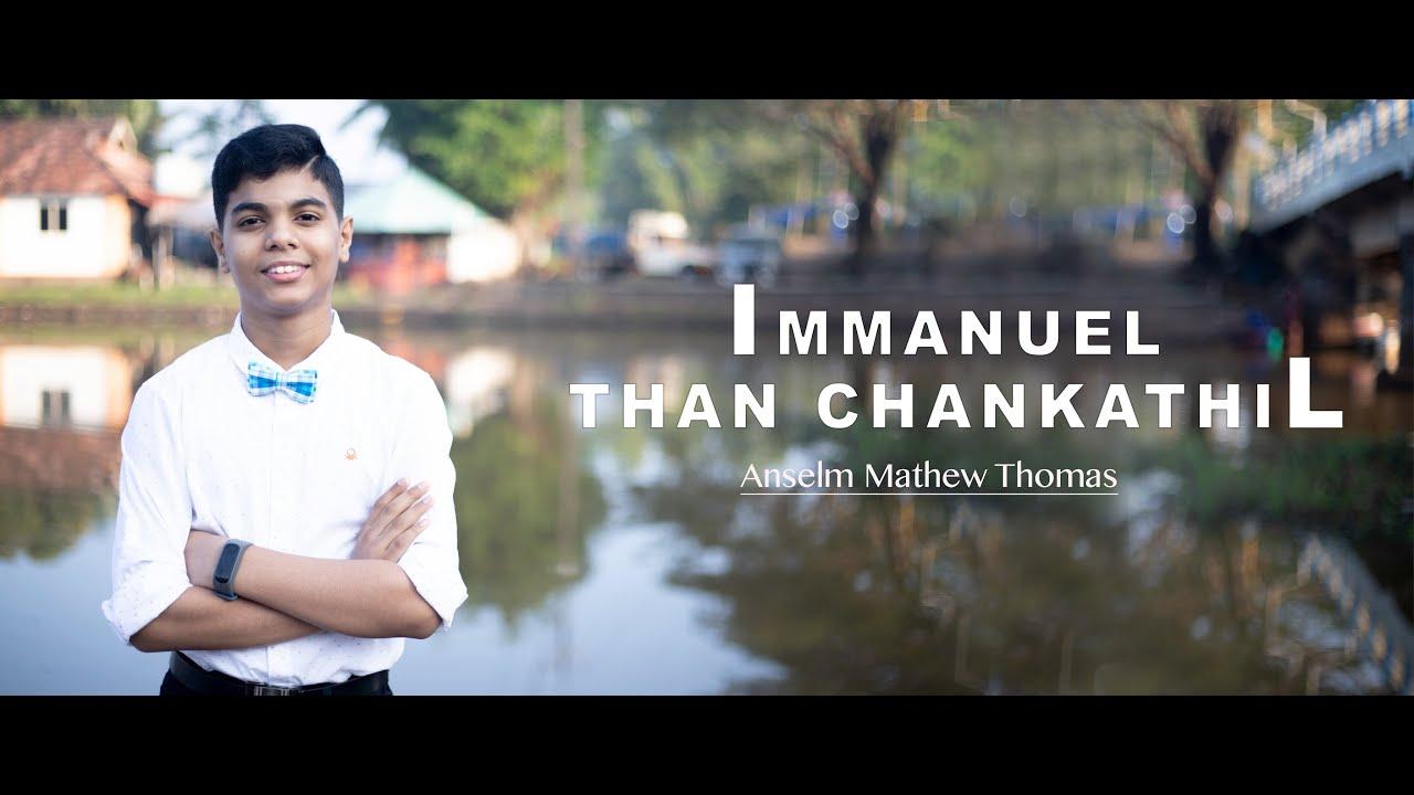 Immanuel than chankathil Lyrics