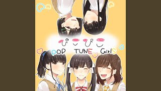 Provided to YouTube by TuneCore Japan ビリビリ · POP TUNE GirlS ぴ...
