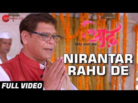 Nirantar Rahu De Marathi Video Song - Odh Marathi Movie