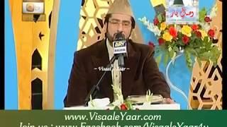 URDU NAAT( Tamam Hamd Hai)TASLEEM SABRI IN QTV.BY Visaal
