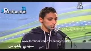 دمعوا عيوني من الضحك ههههههههههههههه | جزائري في برنامج مواهب للغناء