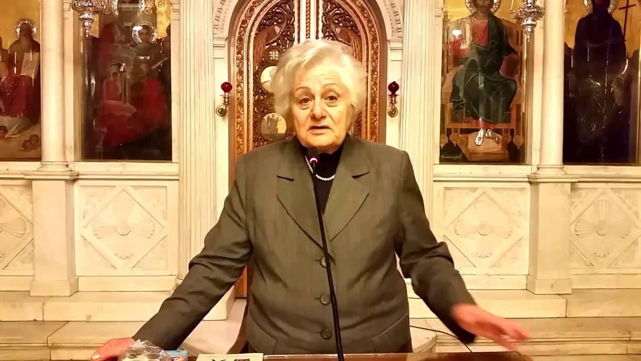 Καλό Παράδεισο κ. Αθηνά! – Καθεδρικός Ιερός Ναός Αγίας Τριάδος Βύρωνος