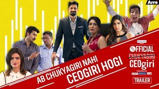 Official CEOgiri (5 Episodes) | Web Series | Arre