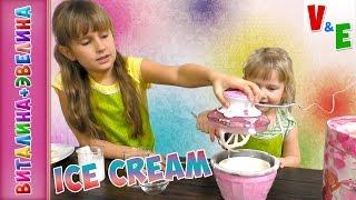 Как сделать мороженое - Делаем мороженое с помощью мороженицы WINX 🍦 ICE CREAM(Подписывайтесь на канал ▷ https://goo.gl/sMV8vc ❏ Мы в OK ▷ https://goo.gl/ReG3Ha ❏ Мы в FB ▷ https://goo.gl/ED9axX ❏ Мы в VK ▷ http://goo.gl/7shjnq., 2016-06-23T12:31:38.000Z)