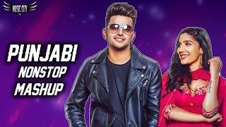 Non Stop Bhangra Remix Songs 2019 | Punjabi Mashup 2019 | Latest Punjabi Songs 2019 - punjabi hit songs mashup 2019 mp3 download djpunjab