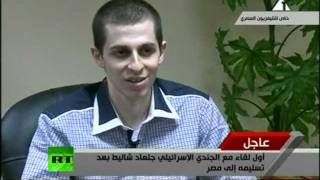Gilad Shalit first video, interview after release, prisoner swap