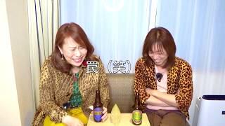 チヒロ☆なう2019 ⑤ thumbnail