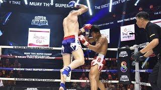 FULL | Muay Thai Super Champ | 09/12/61 | ช่อง8 มวยไทยซุปเปอร์แชมป์